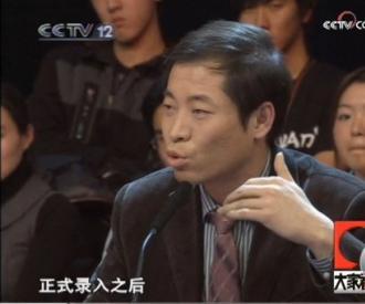 张志伟律师做客CCTV12《大家看法》栏目